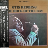 OTIS REDDING ‎/ DOCK OF THE BAY