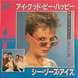 ALTERED IMAGES / I COULD BE HAPPY / SEE THOSE EYES