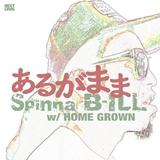 SPINNA B-ILL / あるがまま WITH HOME GROWN