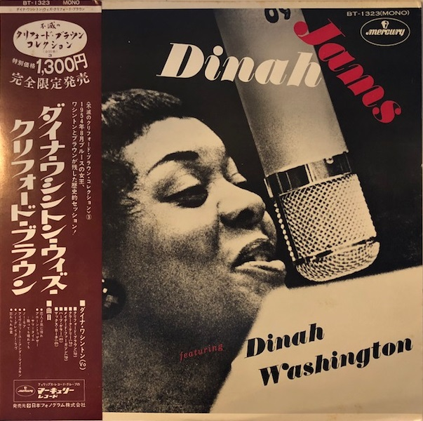 DINAH WASHINGTON ‎/ DINAH JAMS