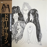 AEROSMITH / DRAW THE LINE