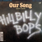 HILLBILLY BOPS / OUR SONG