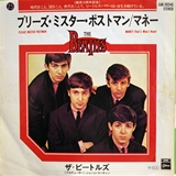 BEATLES / PLEASE MISTER POSTMAN / MONEY