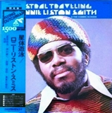 LONNIE LISTON SMITH / ASTRAL TRAVELING