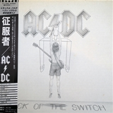 AC/DC ‎/ FLICK OF THE SWITCH