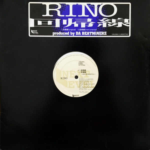 RINO / MICROPHONE PAGER / 回帰線