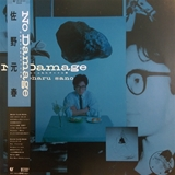 佐野元春 (MOTOHARU SANO) / NO DAMAGE