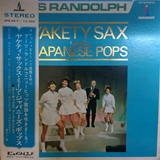 BOOTS RANDOLPH / YAKETY SAX MEETS JAPANESE POPS
