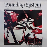 DUB SYNDICATE / POUNDING SYSTEM (AMBIENCE IN DUB)