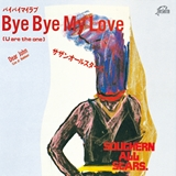 サザンオールスターズ / BYE BYE MY LOVE (U ARE THE ONE)
