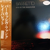 RAY BARRETTO / EYE OF THE BEHOLDER