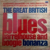 VARIOUS /  GREAT BRITISH RHYTHM AND BLUES