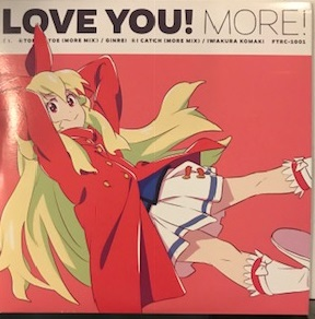 FT. / LOVE YOU MORE!