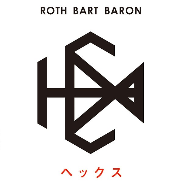 ROTH BART BARON / HEX