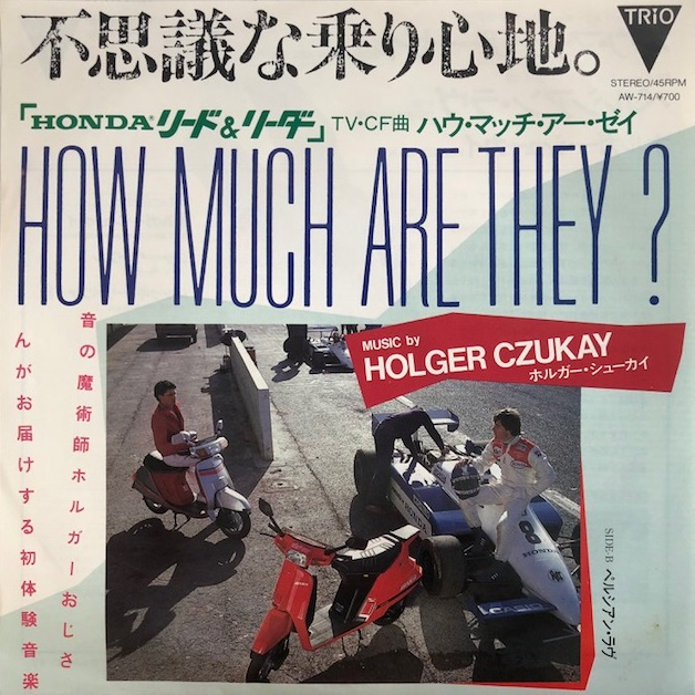 HOLGER CZUKAY / HOW MUCH ARE THEY?