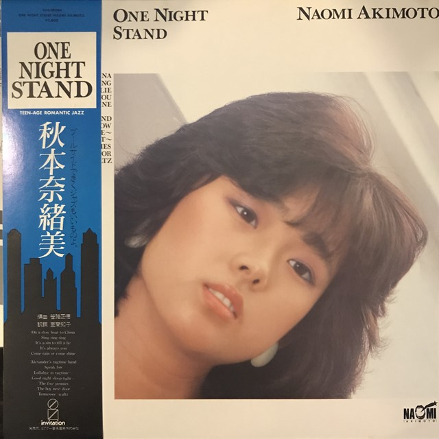 秋本奈緒美 / ONE NIGHT STAND