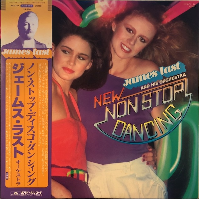 JAMES LAST & HIS ORCHESTRA / NEW NON STOP DANCING