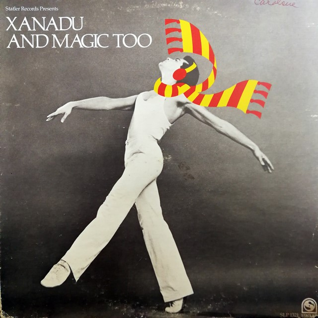 VARIOUS / XANADU & MAGIC TOO