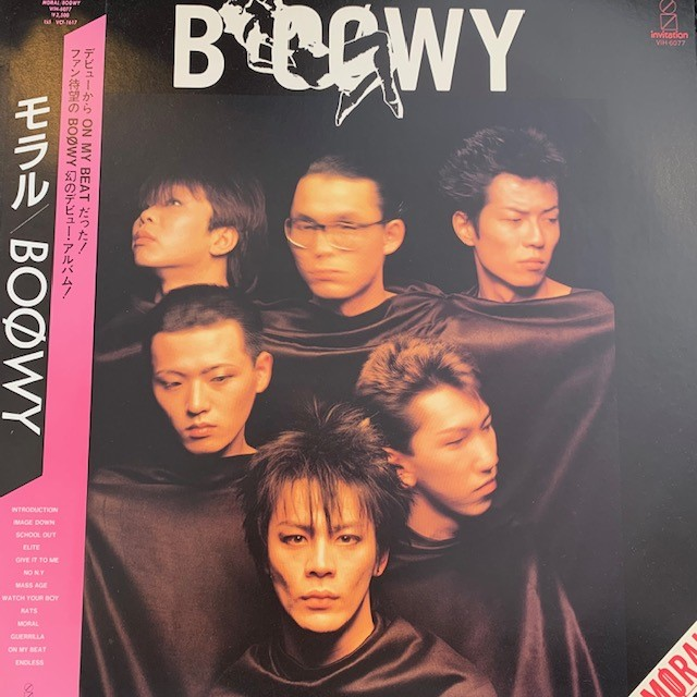 BOOWY / MORAL