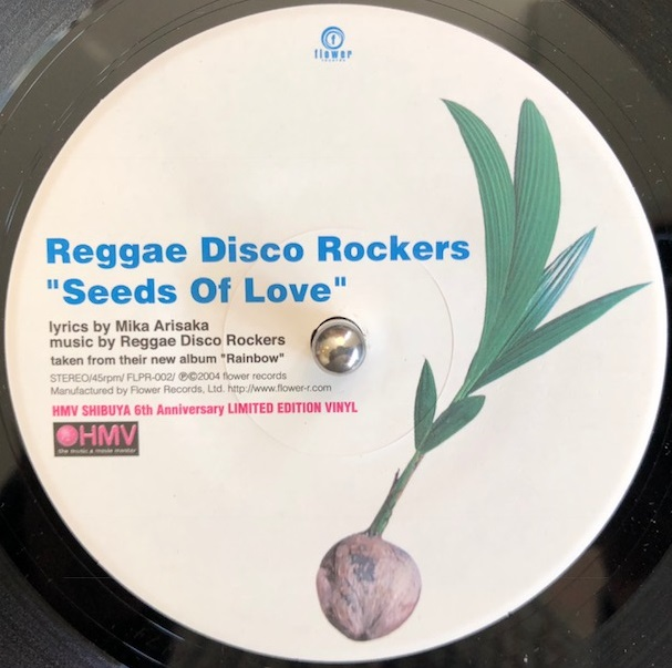 REGGAE DISCO ROCKERS / SEEDS OF LOVE
