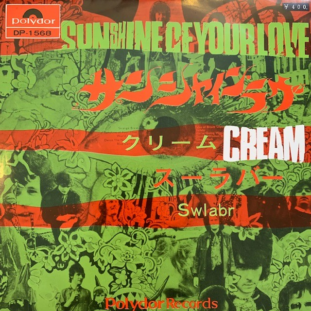 CREAM / SUNSHINE OF YOUR LOVE