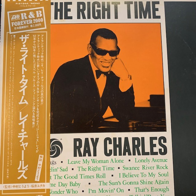 RAY CHARTLES / RIGHT TIME