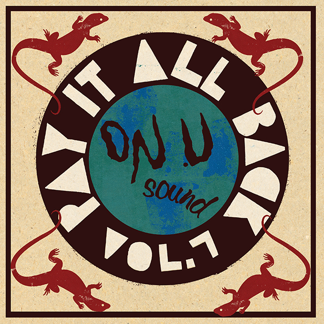 VARIOUS (LEE SCRATCH PERRY, SHERWOOD & PINCH) / PAY IT ALL BACK VOL.7