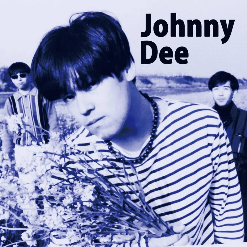 JOHNNY DEE / HEY, GENTLE GIRL